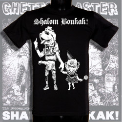 Ghetto Blaster, homme, t-shirt noir recto