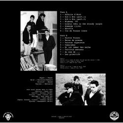 13eme SECTION 1983-1987 Paris Banlieue Sud LP Vinyle