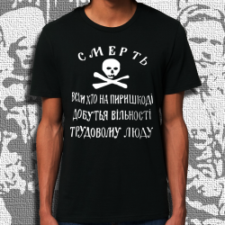 MAKHNOVTCHINA VO t-shirt masculin en coton bio équitable