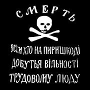 MAKHNOVTCHINA original